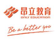 上海昂立国际教育阜阳学校