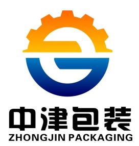安徽中津包装科技有限公司