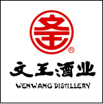 安徽文王酿酒股份有限公司