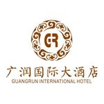 广润国际大酒店