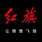 阜阳博融亚之旗汽车销售服务有限公司