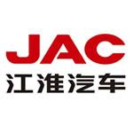 安徽江淮汽车集团股份有限公司阜阳分公司