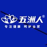 安徽福来生物医药有限公司
