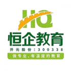上海恒企教育培训有限公司阜阳分公司