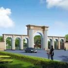 安徽旅游职业学院